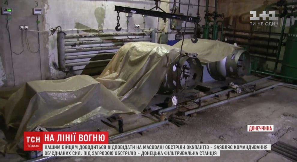 На Донбасі у сірій зоні в разі попадання снарядів дві тонни хлору можуть вбити все живе навколо