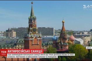 США запровадили нові персональні санкції проти трьох десятків росіян