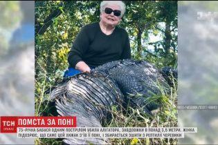 Помста за поні: у Техасі 73-річна жінка застрелила величезного алігатора