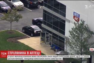 У США озброєна жінка вдерлася в аптечний центр і застрелила трьох людей