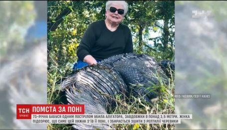 Месть за пони: в Техасе 73-летняя женщина застрелила огромного аллигатора