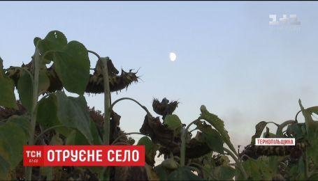 Отравленное село. На Тернопольщине люди массово обратились к медикам после орошения полей