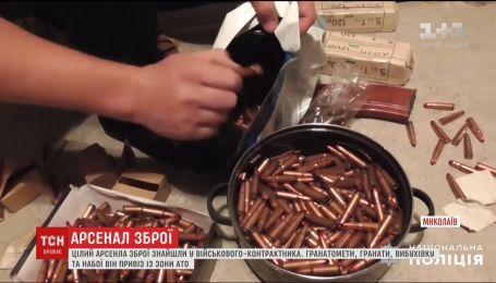 У Миколаєві в квартирі солдата-контрактника знайшли арсенал зброї