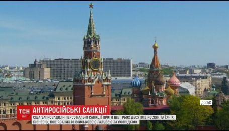 США ввели персональные санкции против россиян, связанных с военной отраслью и разведкой