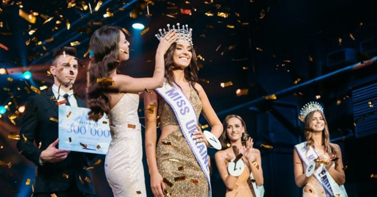 """Чи вдалося прикарпатській красуні тріумфувати на конкурсі """"Міс Україна 2018""""? (фоторепортаж)"""