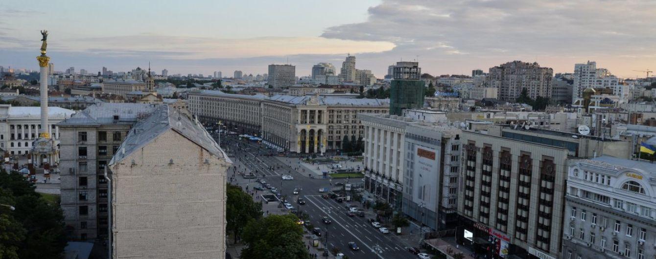 Улицы в центре Киева перекроют из-за празднования 9 мая