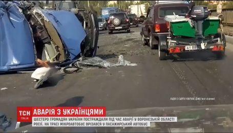 В России  после ДТП в Воронежской области украинцы попали в больницу