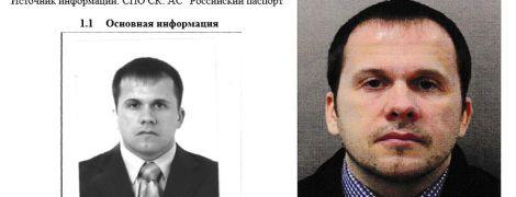 ГРУвець  Петров-Мішкін працював офіціантом. Його впізнали колишні колеги