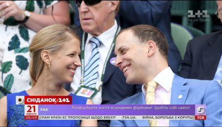 Двоюродная племянница Елизаветы II Леди Габриэлла Виндзор объявила о своей помолвке