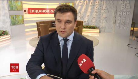Климкин будет настаивать чтобы консул Венгрии на Закарпатье покинул Украину