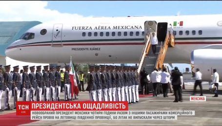 Новоизбранный глава Мексики застрял в самолете, потому что отказался путешествовать президентским рейсом