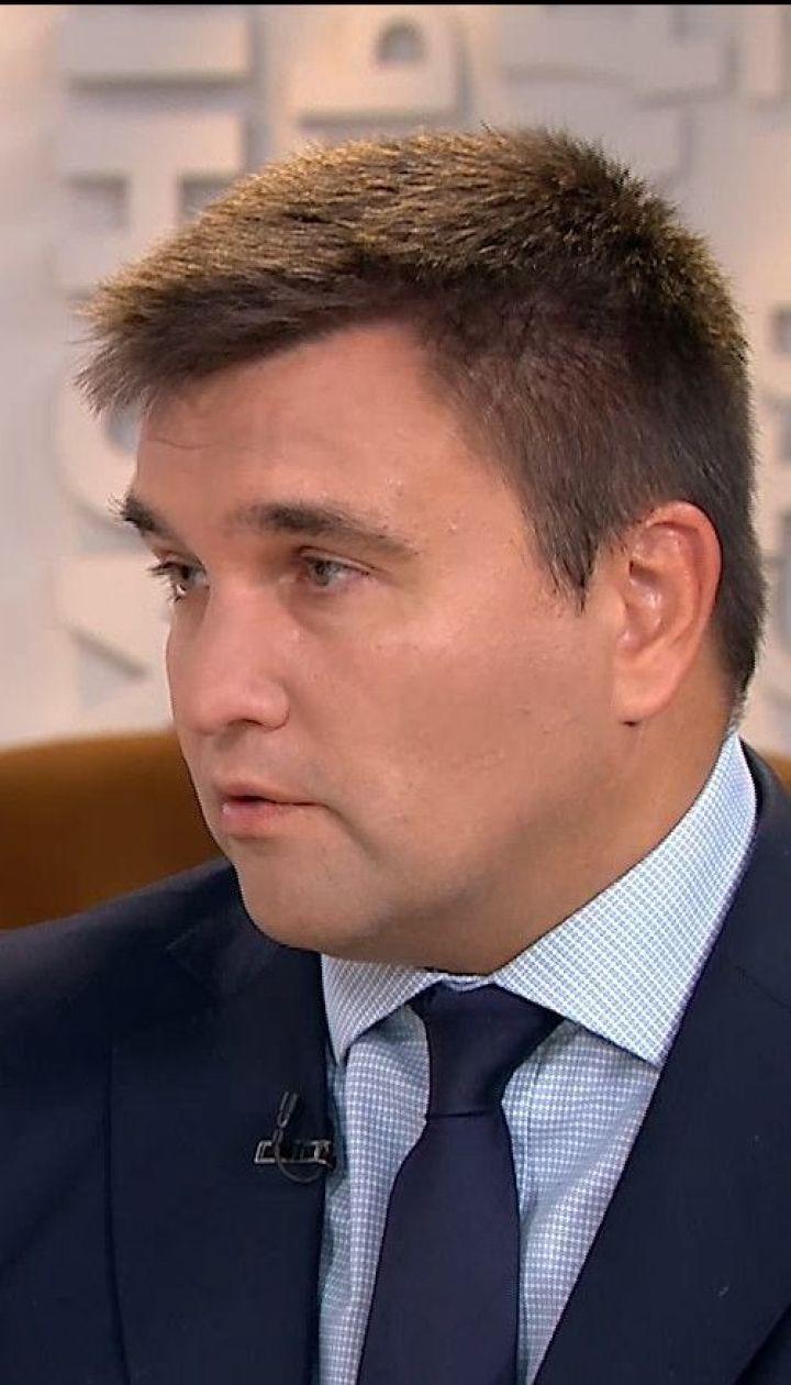 Клімкін прокоментував видачу угорських паспортів українцям