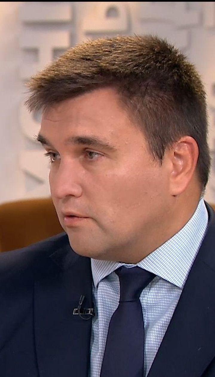 Климкин прокомментировал выдачу венгерских паспортов украинцам