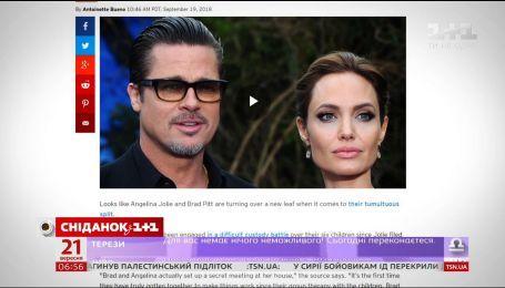 Журналісти підловили Анджеліну Джолі та Бреда Пітта на таємній зустрічі