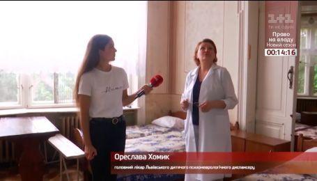 Пациентов, врачей и детей во Львове выбросят на улицу из-за реорганизации больницы