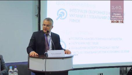 Брат Ани Лорак оказался владельцем отжатого к Укроборонпрома бизнеса