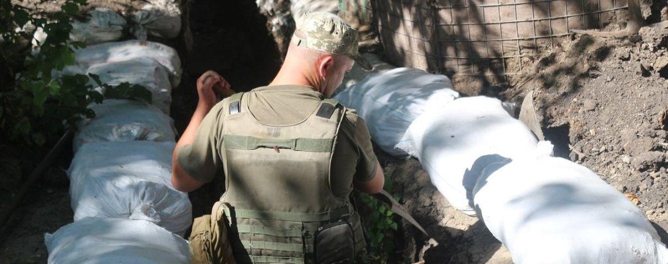 Военные защитили свои позиции в зоне ООС в субботу