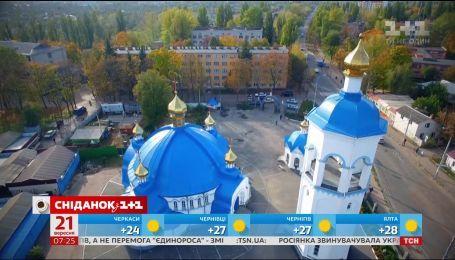 Жители Чернигова поздравили родной город с днем рождения