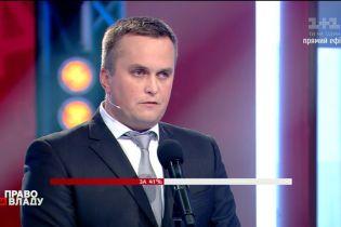 Холодницький закидає НАБУ залучення активістів для публікації негативної інформації у ЗМІ