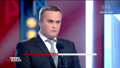 Холодницкий обвиняет НАБУ в привлечении активистов для публикации негативной информации в СМИ
