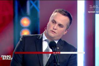 """Холодницький заявив про спробу прослуховування кабінету прокурора у справі """"Роттердам+"""""""
