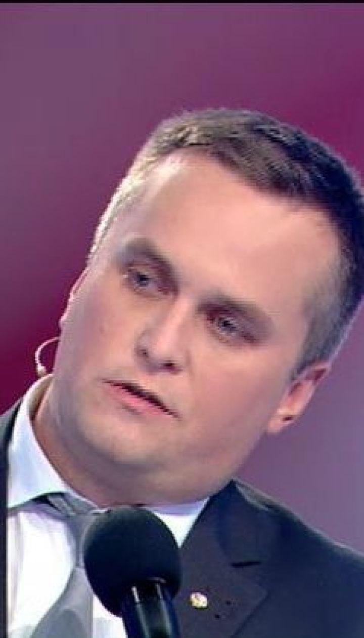 """Холодницкий заявил о попытке прослушивания кабинета прокурора по делу """"Роттердам +"""""""