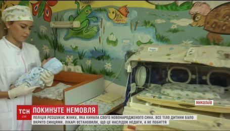 На Николаевщине разыскивают мать, которая бросила новорожденного сына