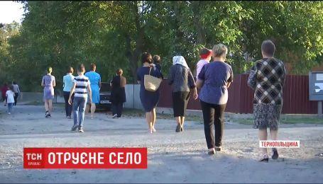 На Тернопольщине агропредприятие отравило химикатами почти все село