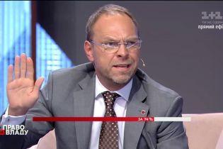 Герасимов и Власенко поссорились из-за голосования Тимошенко по оборонке