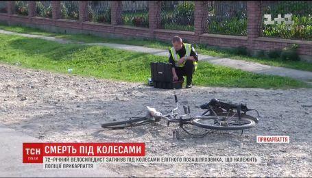 На Франковщине велосипедист погиб под колесами служебного авто начальника полиции Прикарпатья