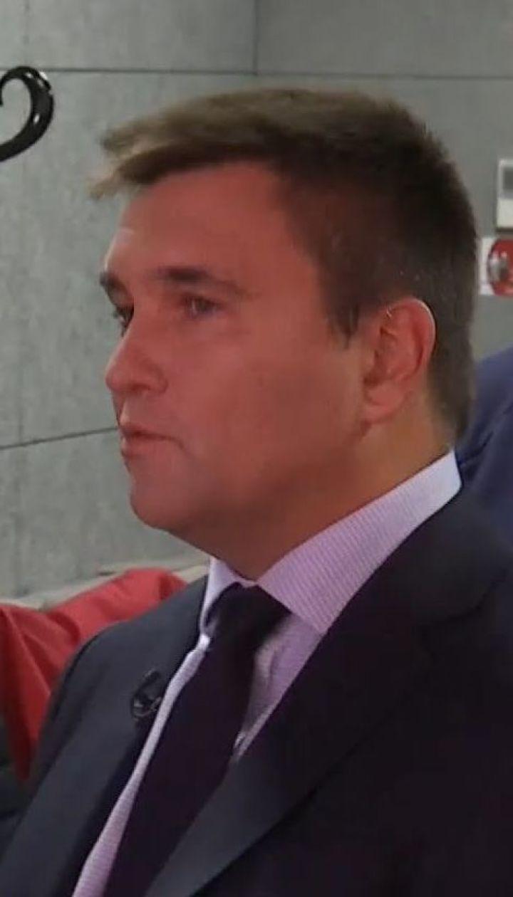 Климкин поговорит на Генассамблее ООН Петером Сиярто относительно консула Венгрии