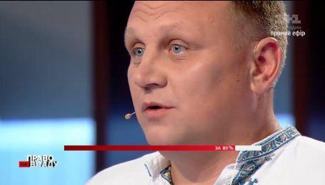 Шевченко обвинил прокурора в вымогательстве взятки в 20 тысяч долларов