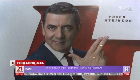 """Гений проколов и злоключений. """"Агент Джонни Инглиш 3.0"""" снова в кинотеатрах"""
