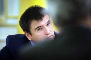 """Климкин очертил Венгрии """"красную линию"""", которую Киев запрещает пересекать"""