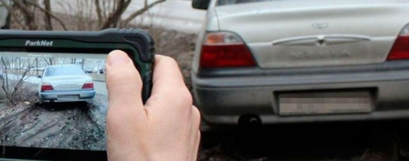 Во Львове инспекторам разрешили штрафовать нарушителей парковки по фото
