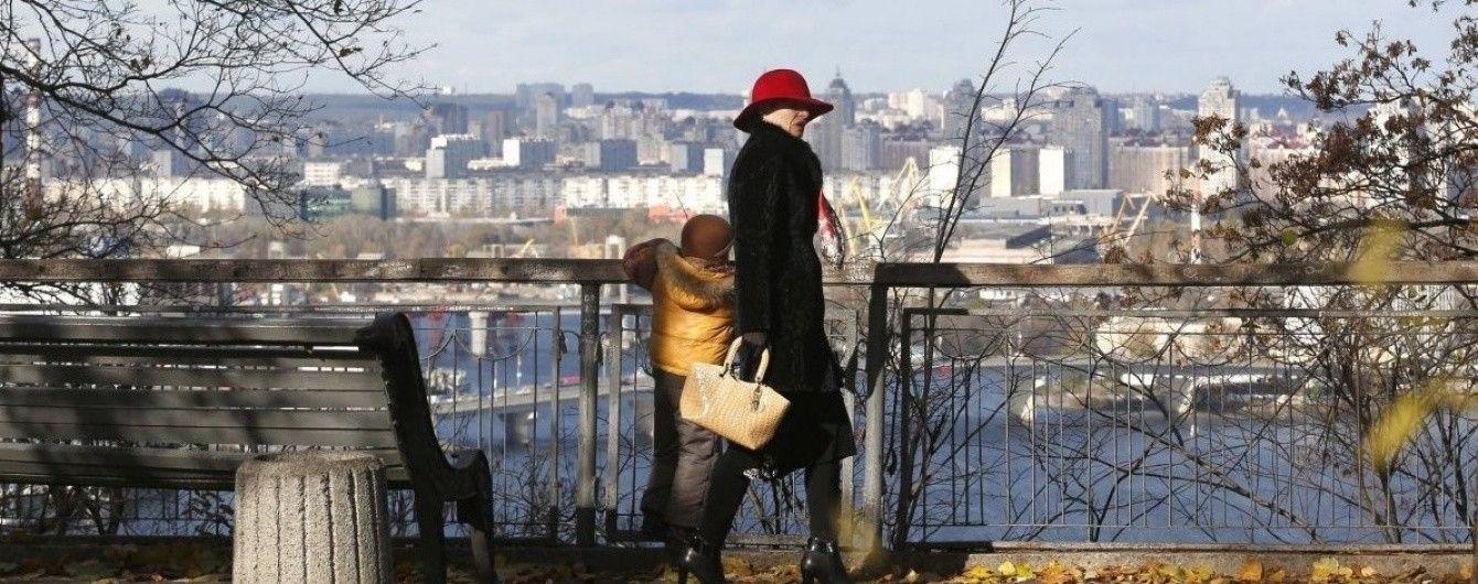 Укргидрометцентр предупредил киевлян о резком похолодании с дождями и ливнями