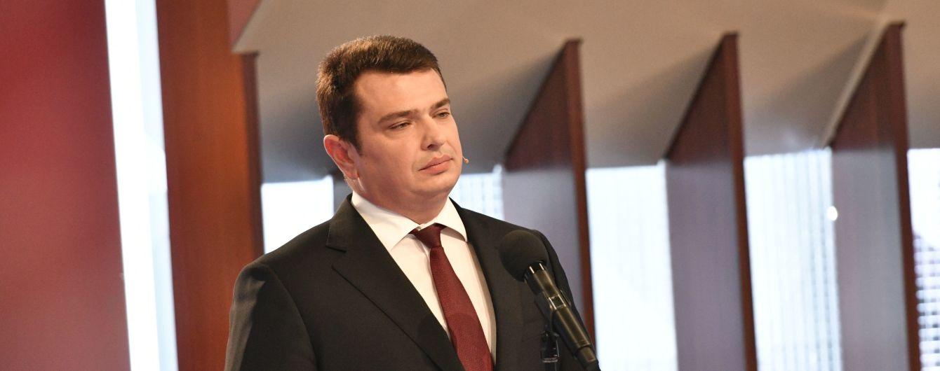 """Сытник констатировал существенную """"активизацию"""" работы НАБУ с СБУ и САП"""