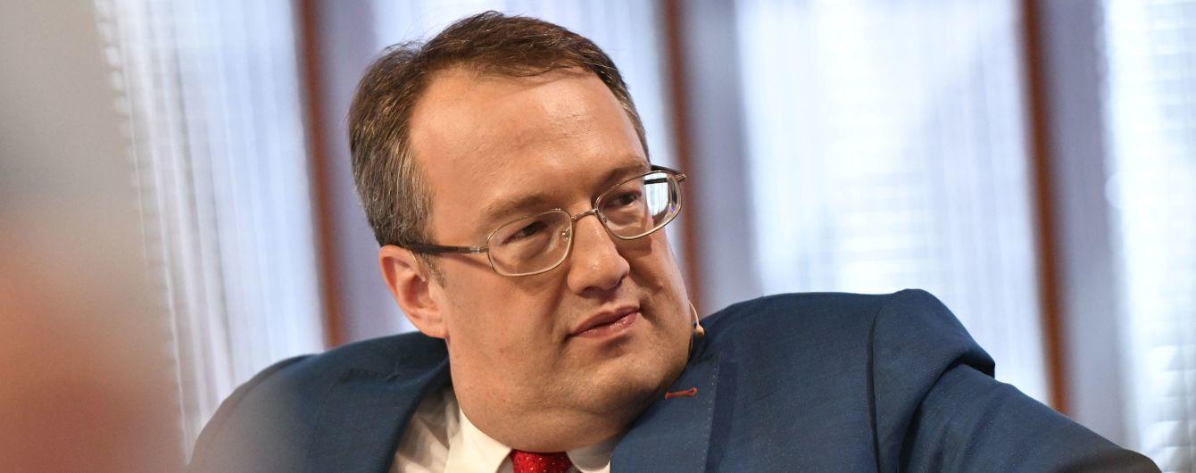 Авакову призначили нових заступників — серед них Антон Геращенко
