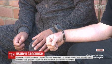 В Винницкой области мужчина зарезал жену и выбросил в лесополосе