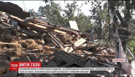Из-за утечки газа на кухне в воздух взлетел частный дом в Винницкой области