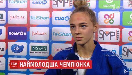 Українка стала наймолодшою чемпіонкою світу із дзюдо