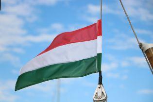 На Западной Украине открыли почетное консульство Венгрии