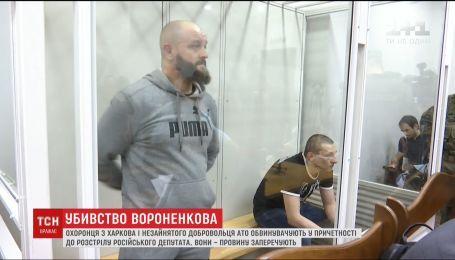 Задержанным по делу убийства Вороненкова продлили срок содержания под стражей