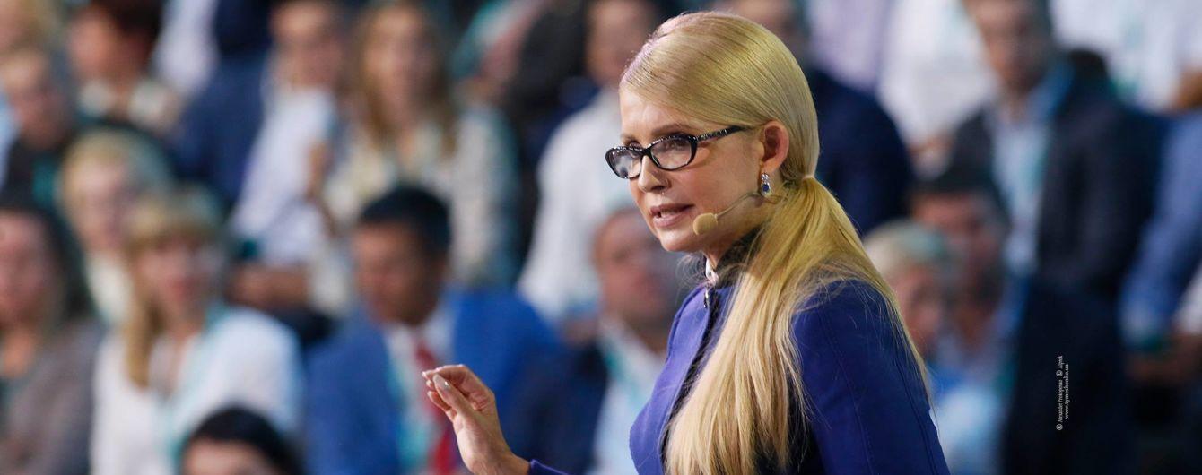 """Незаможні """"донори"""" партії Тимошенко пов'язані з """"газовою справою"""" Онищенка – Bihus.info"""