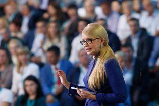 """Малоимущие """"доноры"""" партии Тимошенко связаны с """"газовым делом"""" Онищенко – Bihus.info"""