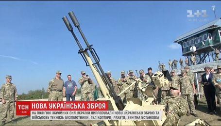На полігоні ЗСУ випробували нову вітчизняну зброю і техніку