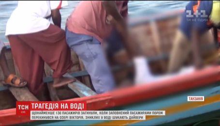 В Танзании дайверы ищут пропавших в воде людей после аварии переполненного парома