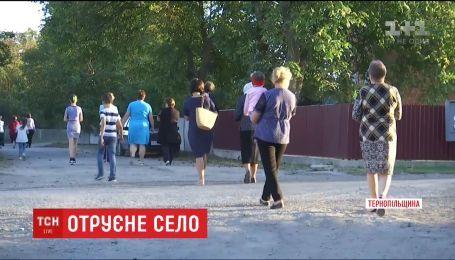 Селяне на Тернопольщине жалуются на ухудшение здоровья после обработки поля химикатами