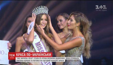 Самая красивая украинка 2018 года мечтает создать благотворительный проект для детей с математическими способностями
