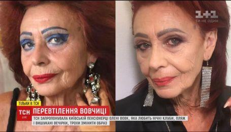 Эксперимент ТСН: пенсионерка, которая обожает ночные клубы, решила изменить образ